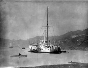 HMS Kinsha